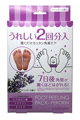 去脚臭神器! foot peeling薰衣草香嫩白足膜/脚膜/去角质死皮 25ml*4枚