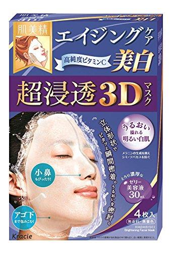Kracie嘉娜宝肌美精立体3D超浸透美白补水面膜 4枚