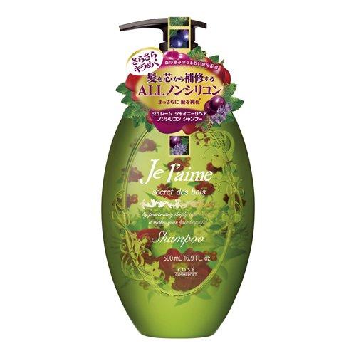 补货好价:KOSE Jelaime 高丝无硅油洗发露 绿瓶500ml