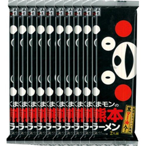 凑单走起:日本熊本 原汁豚骨拉面 176g×10包
