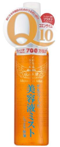 日本本土 水の天使 活肤Q10美容液喷雾120ml