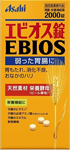 Asahi朝日啤酒酵母调节胃肠妊娠期补充营养2000粒
