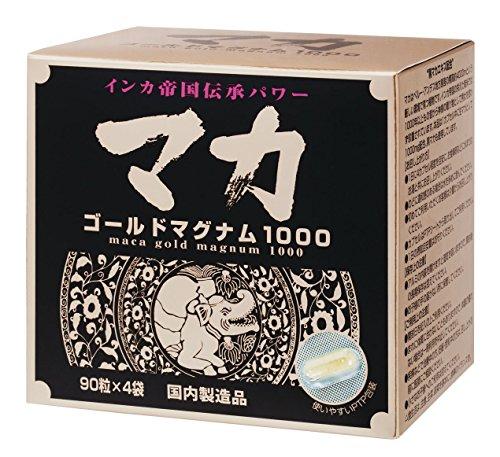 Orihiro 立喜乐 黑玛卡1000软胶囊 360粒