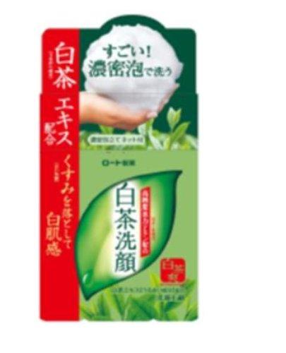 乐敦 白茶爽洗脸皂 85g